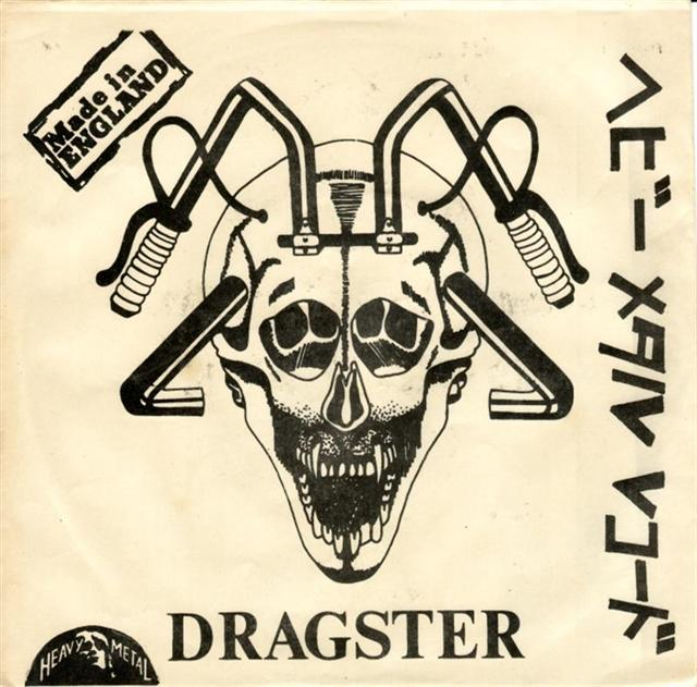 DRAGSTER - Ambitions
