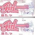 Girl ticket Bangkok December 1982